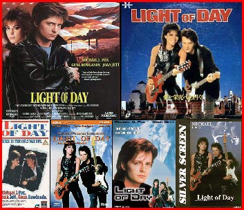 Light of Day VHS Covers